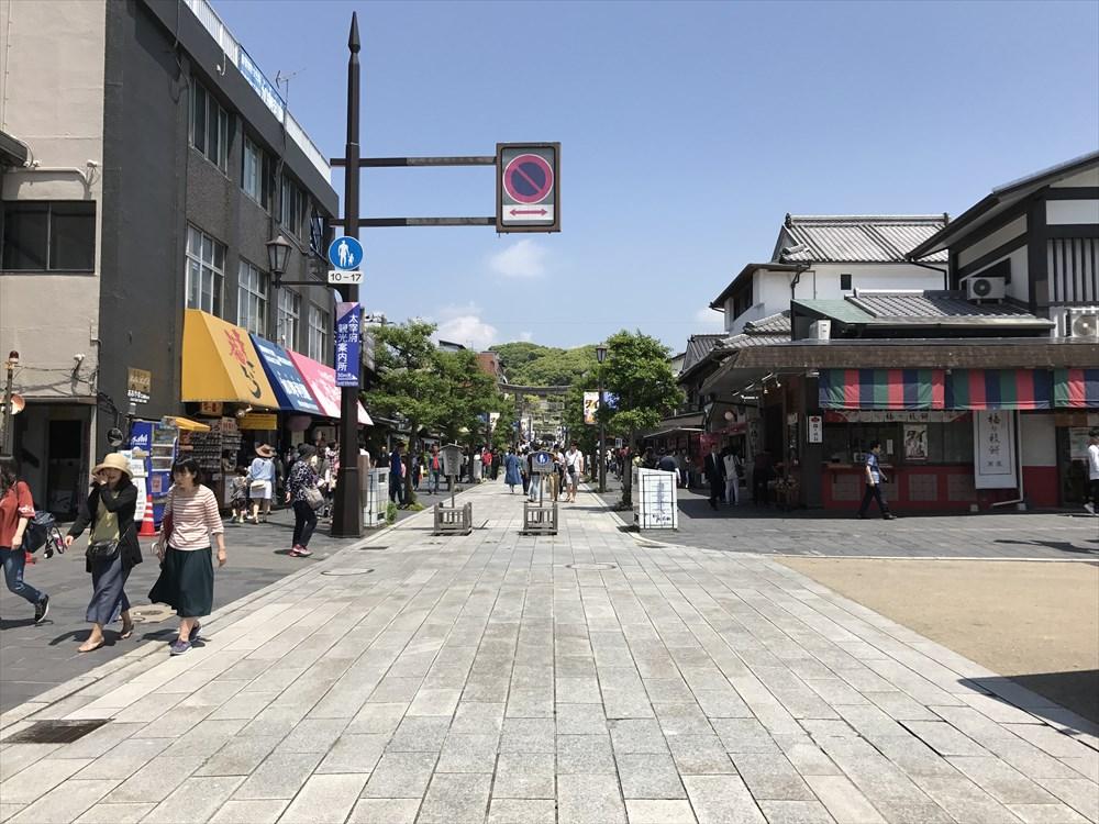 太宰府の参道