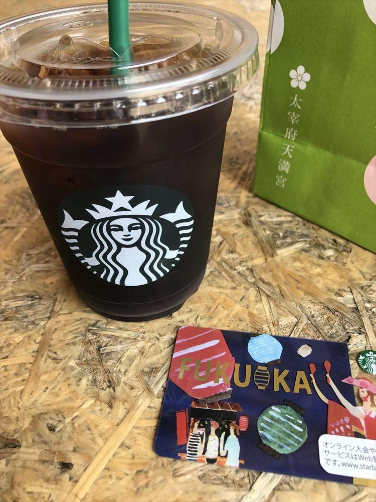 福岡限定のスターバックスカード
