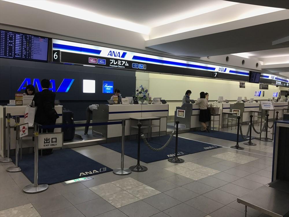福岡空港のANAプレミアムチェックインカウンター