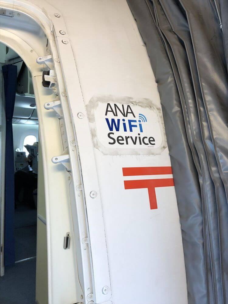 ANA-WiFiサービス対応のB787-8(78P)