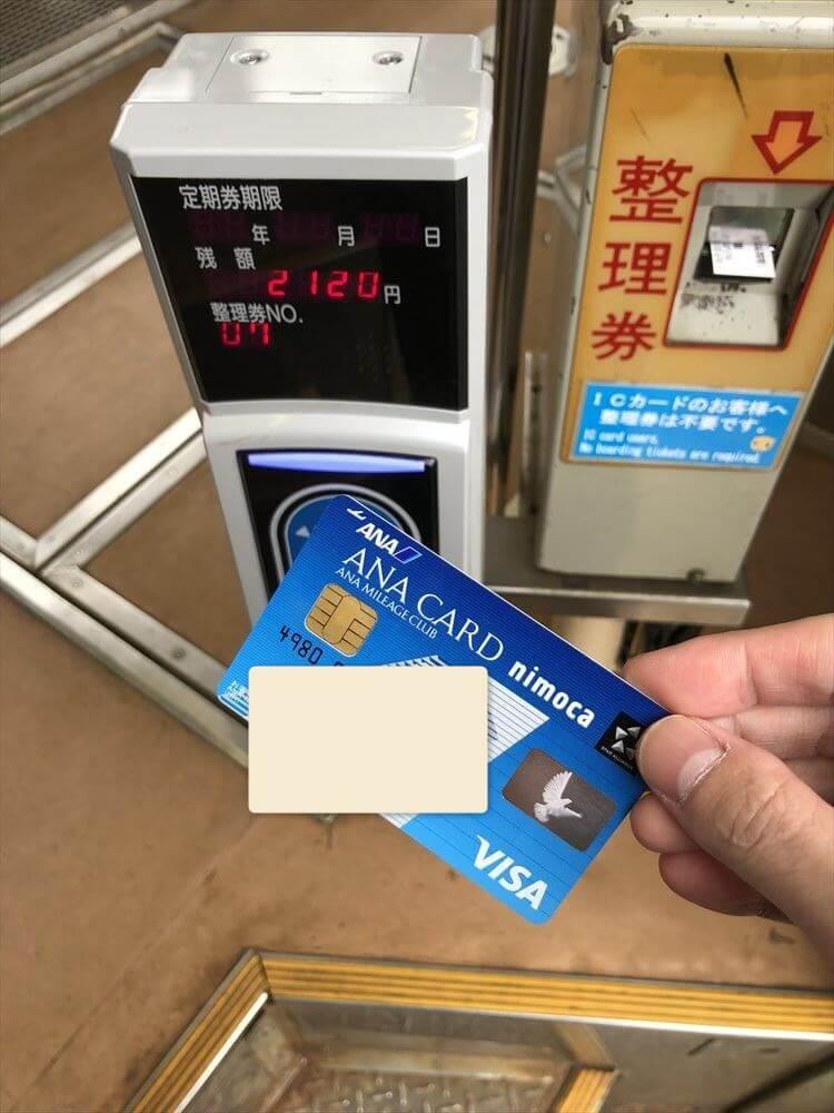 函館市電でANA VISA nimoca初使用1