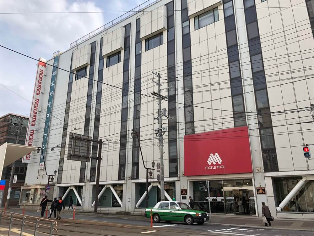 丸井今井 函館店の外観