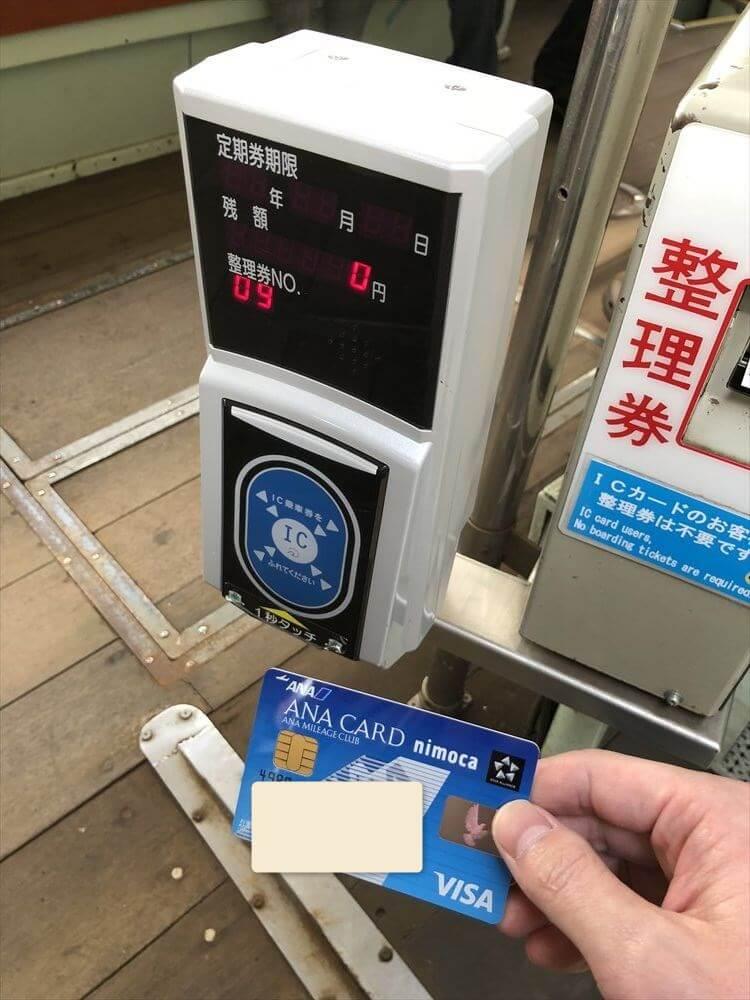 ANA VISA nimocaで函館市電に乗車2回目
