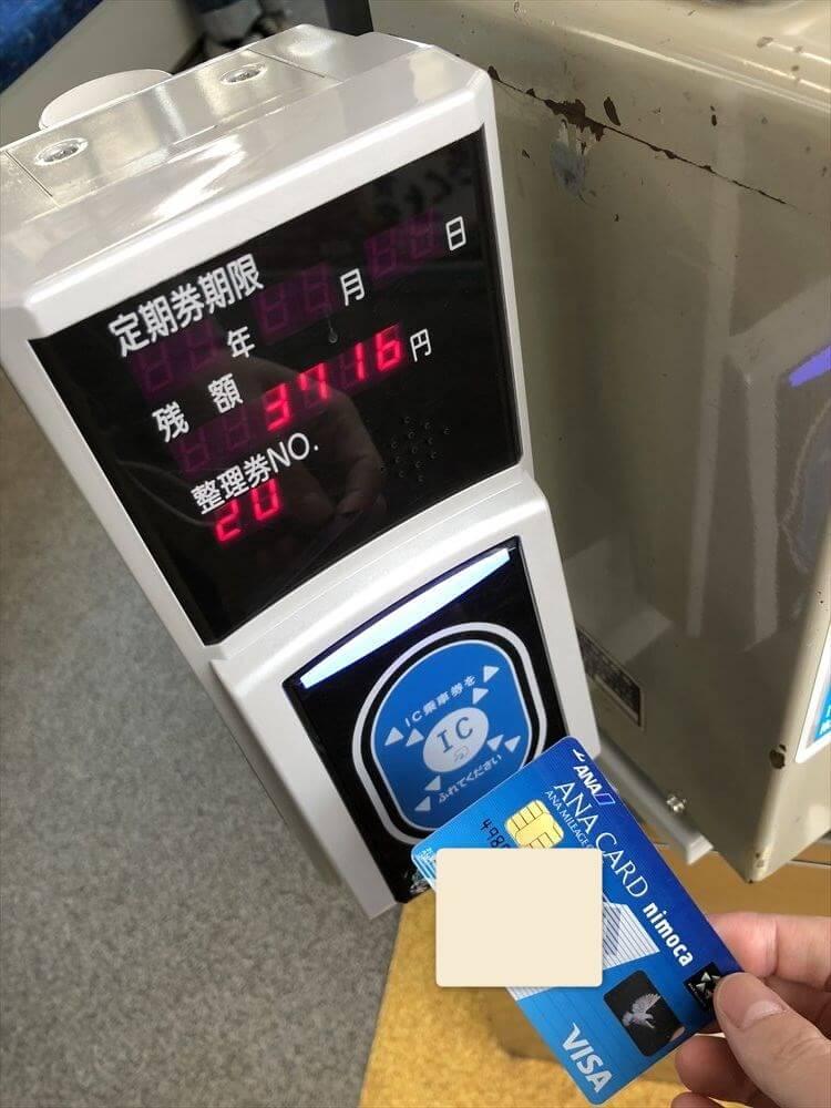 ANA VISA nimocaで函館市電に乗車3回目