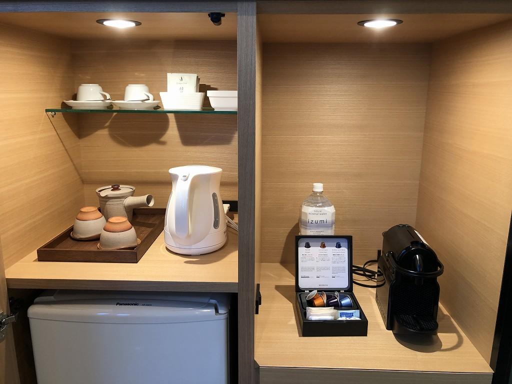 ハイアットリージェンシー箱根リゾート&スパのデラックスツインルームの冷蔵庫2