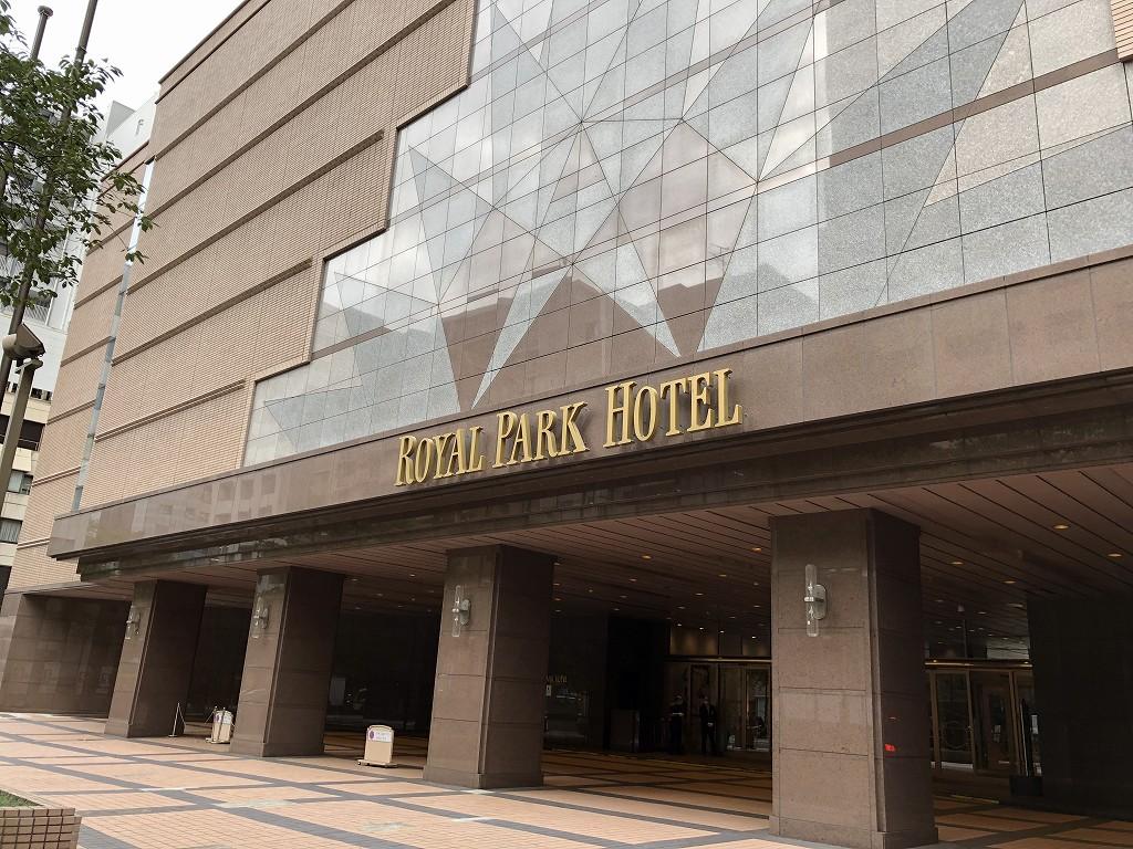 ロイヤルパークホテルの外観