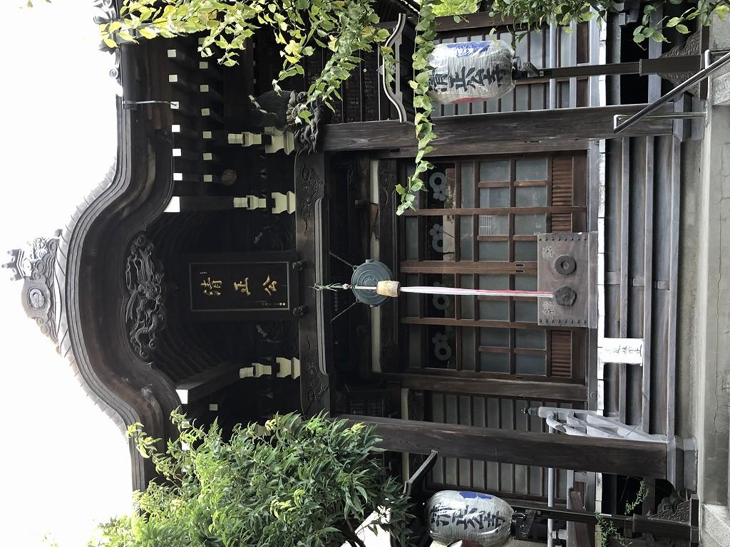 浜町公園内の清正公寺