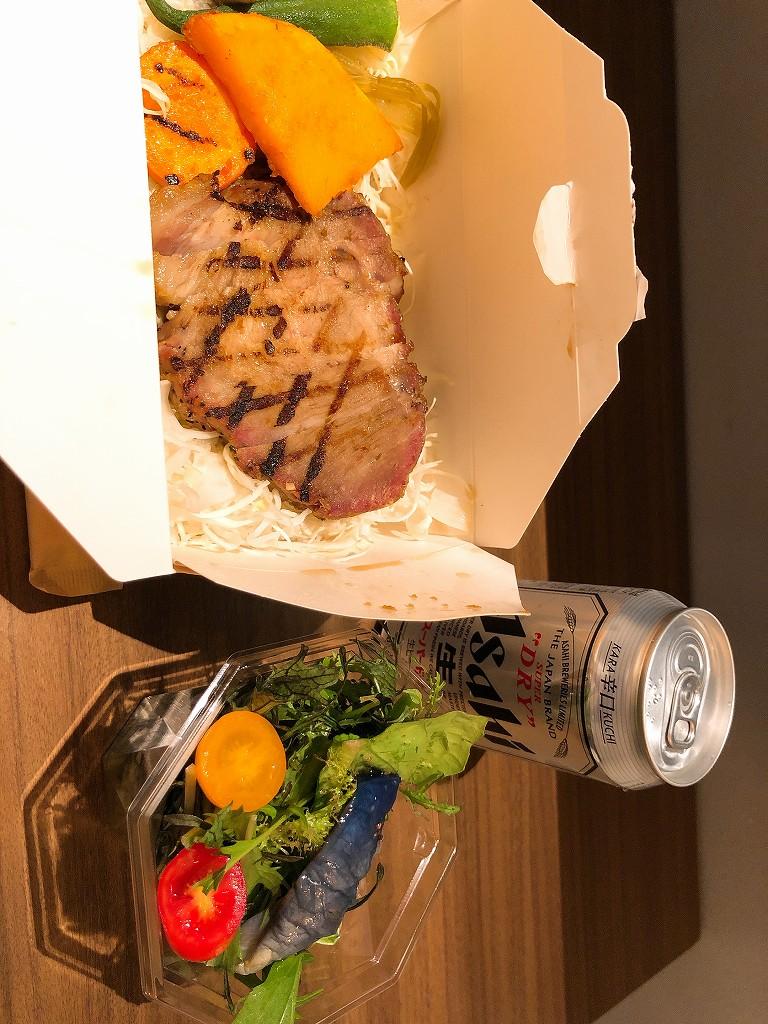 HAMACHO HOTEL TOKYOの「SESSion」のもち豚のステーキ丼2