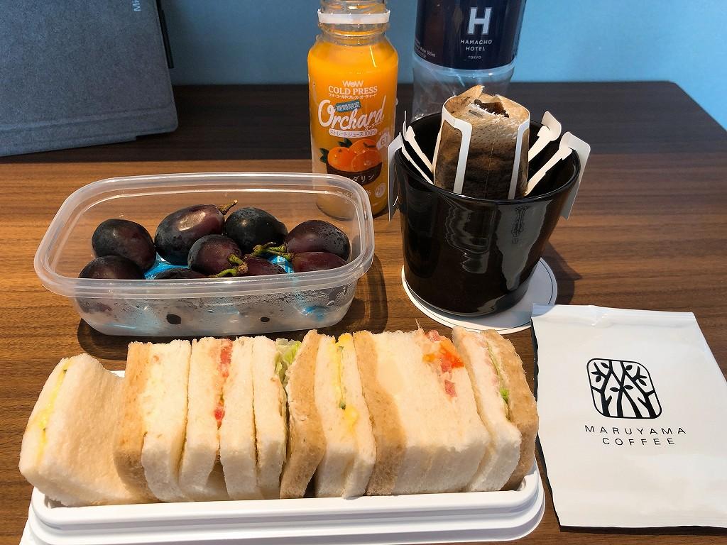 成城石井のサンドイッチで朝食