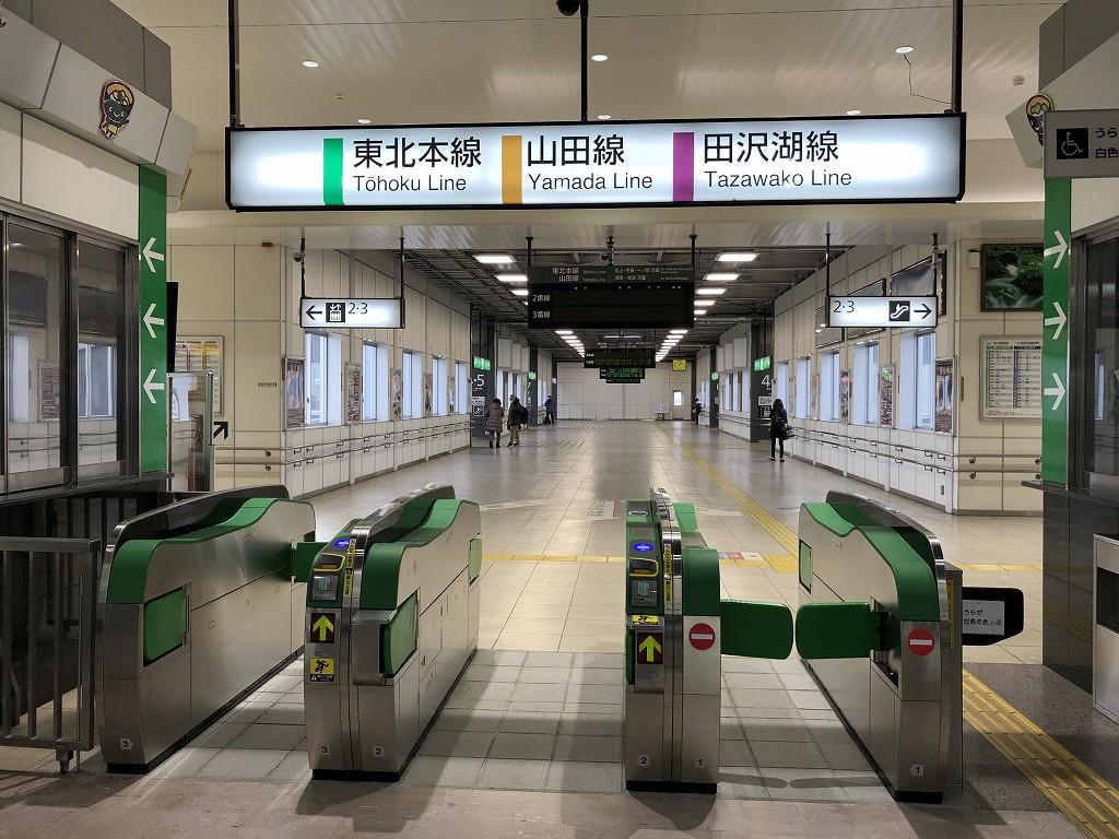 盛岡駅の東北本線の改札