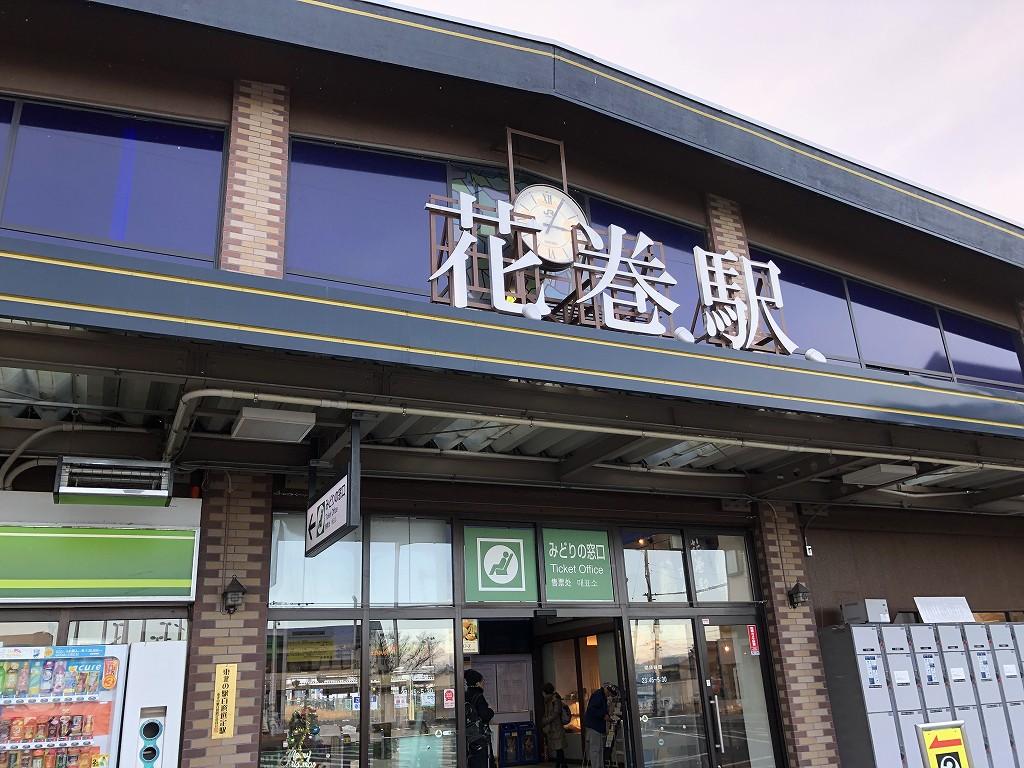 花巻駅舎2