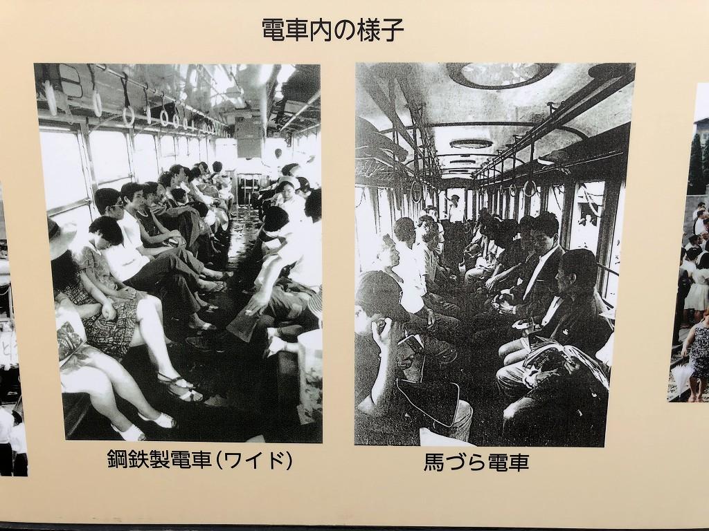 花巻の材木町公園の馬面電車4