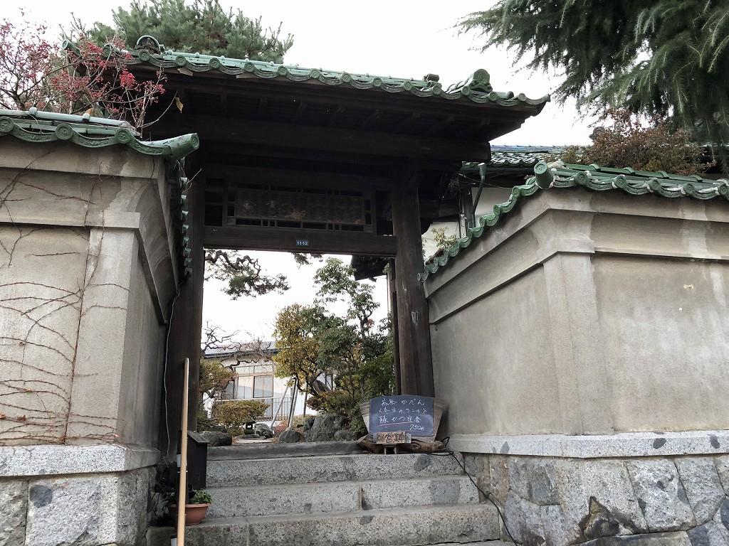 花巻の茶寮かだんの門