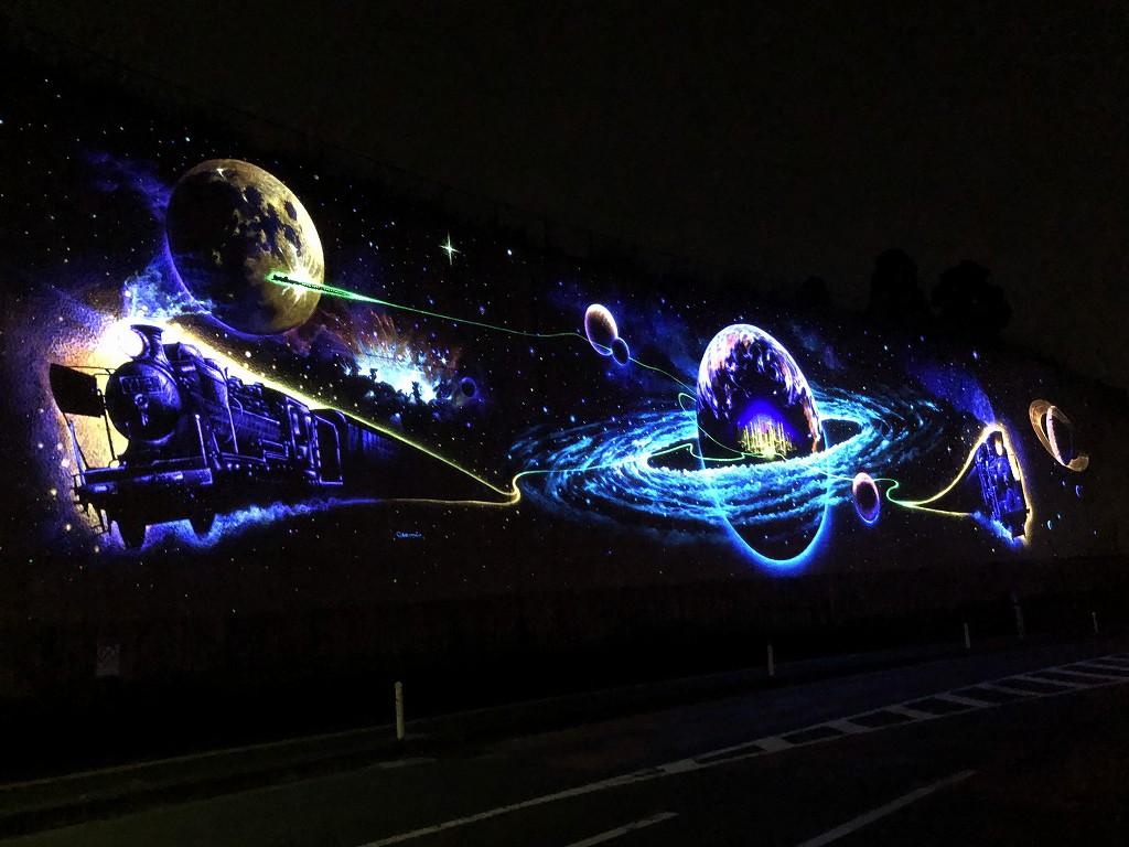 花巻の未来都市銀河地球鉄道壁画(夜)1