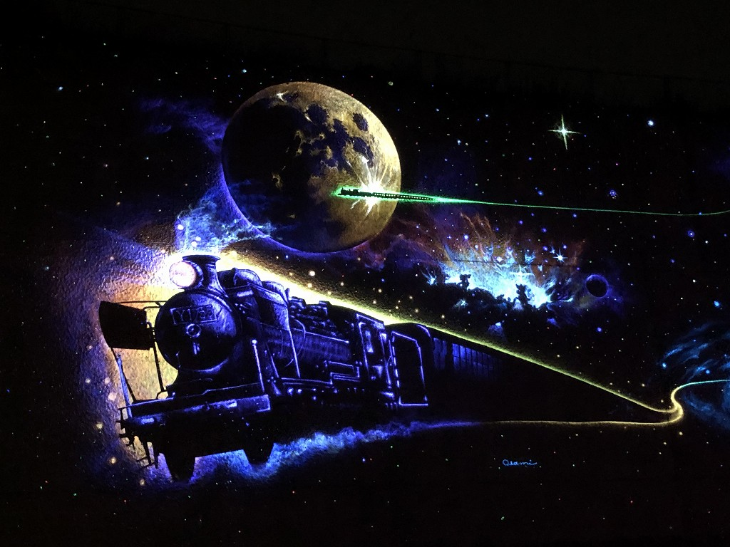 花巻の未来都市銀河地球鉄道壁画(夜)2
