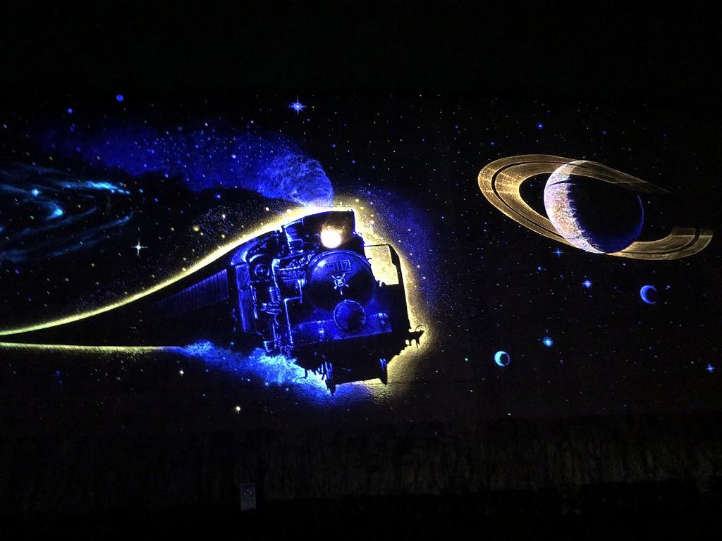花巻の未来都市銀河地球鉄道壁画(夜)4