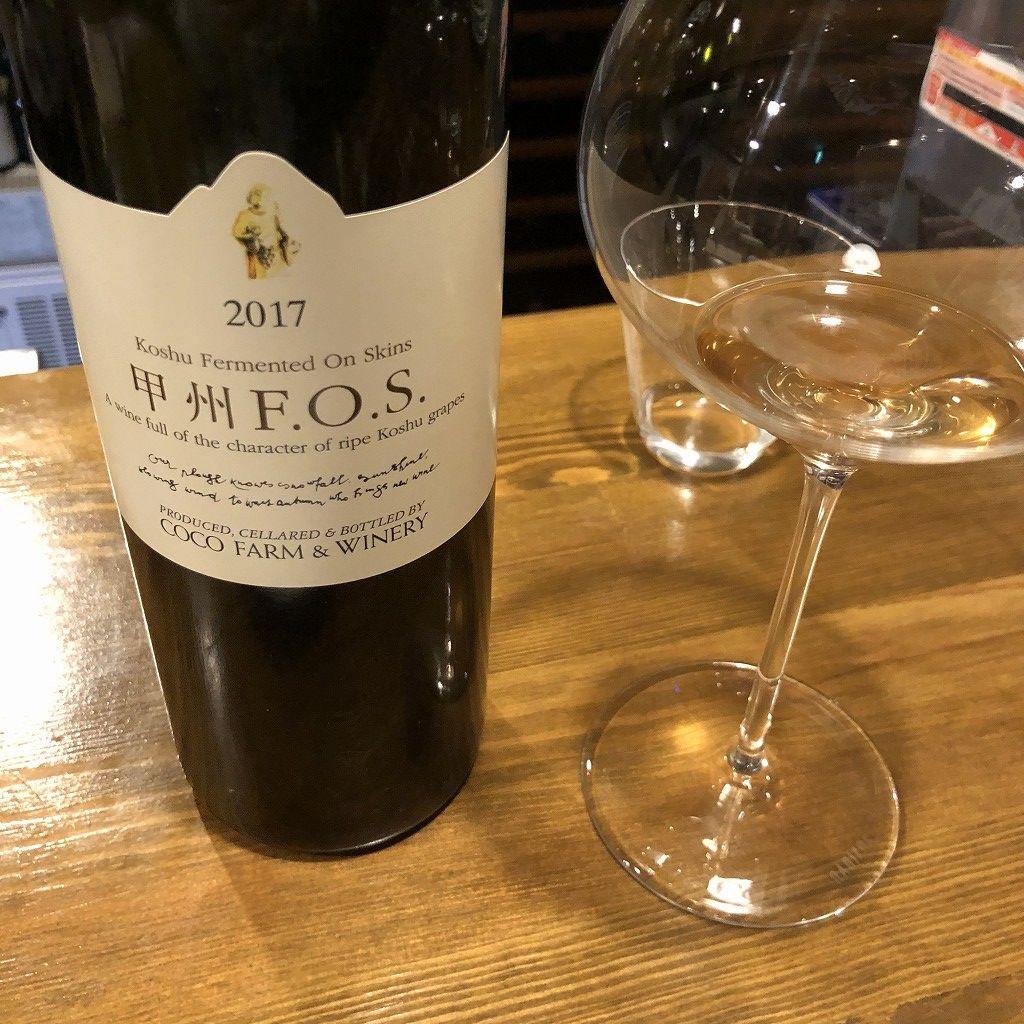 花巻のバダローネの甲州ワイン
