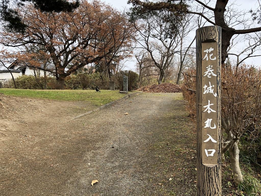 花巻城跡の入口