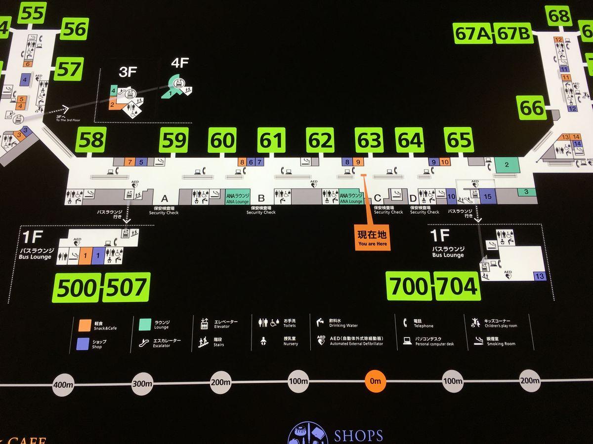 羽田空港第2ターミナル内マップ