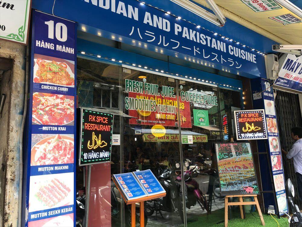 ハノイ旧市街の飲食店3
