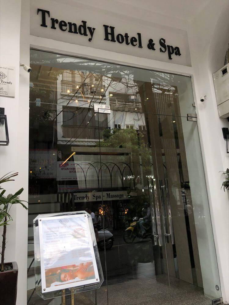 Trendy Hotel & Spaの入り口