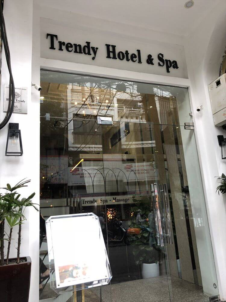 ハノイ旧市街のTrendy Hotel & Spa