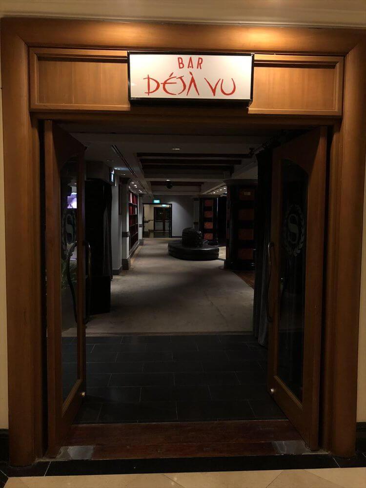 シェラトンハノイホテルのBar Deja vuの入り口