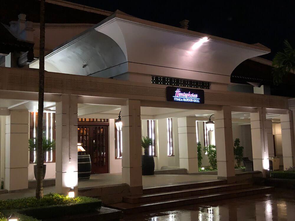 シェラトンハノイホテルの「Hemisphere」の外観