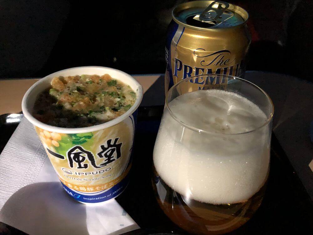 ANA858便ビジネスクラスの柚子香る鶏豚そばスープ