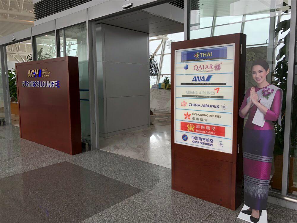 ノイバイ国際空港のACVビジネスラウンジ