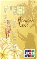 ハワイラブカードゴールドのカードデザイン2