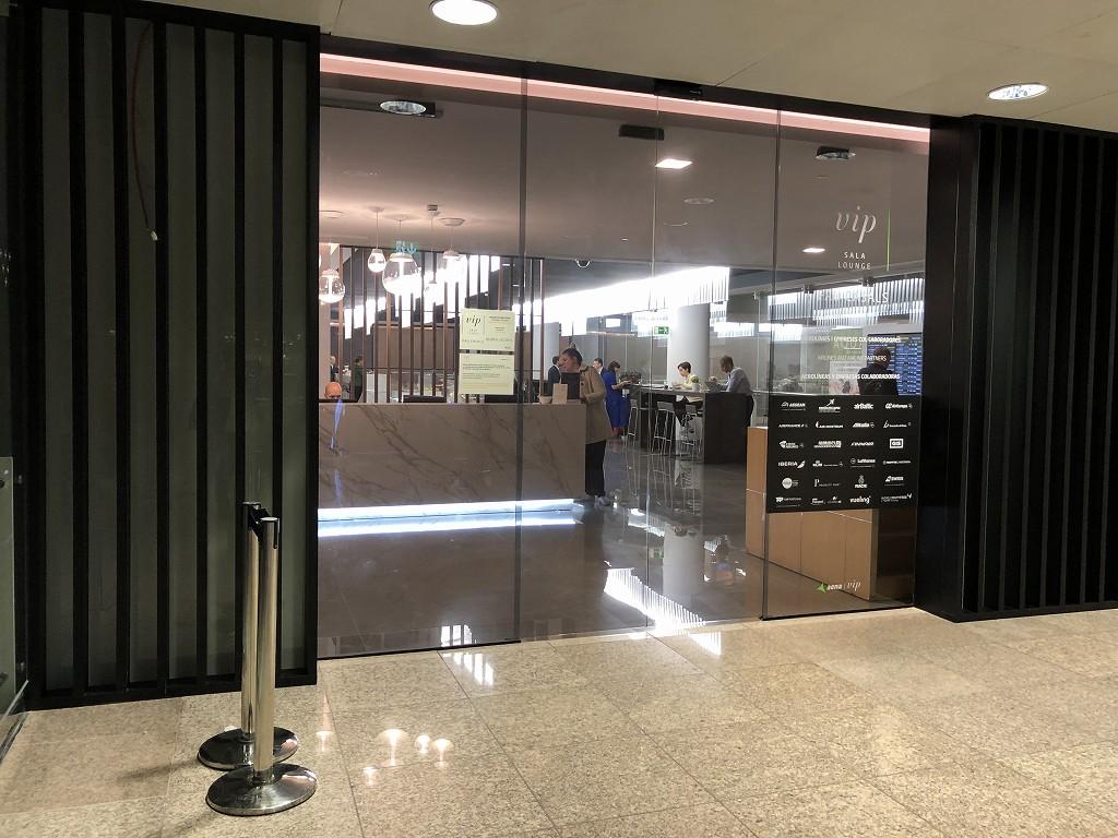 バルセロナエルプラット空港のPAU CASALSラウンジの入口