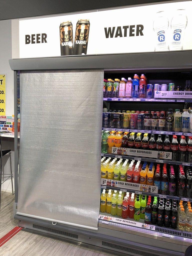 ヘルシンキ・ヴァンター空港のkioskiのビール売り場