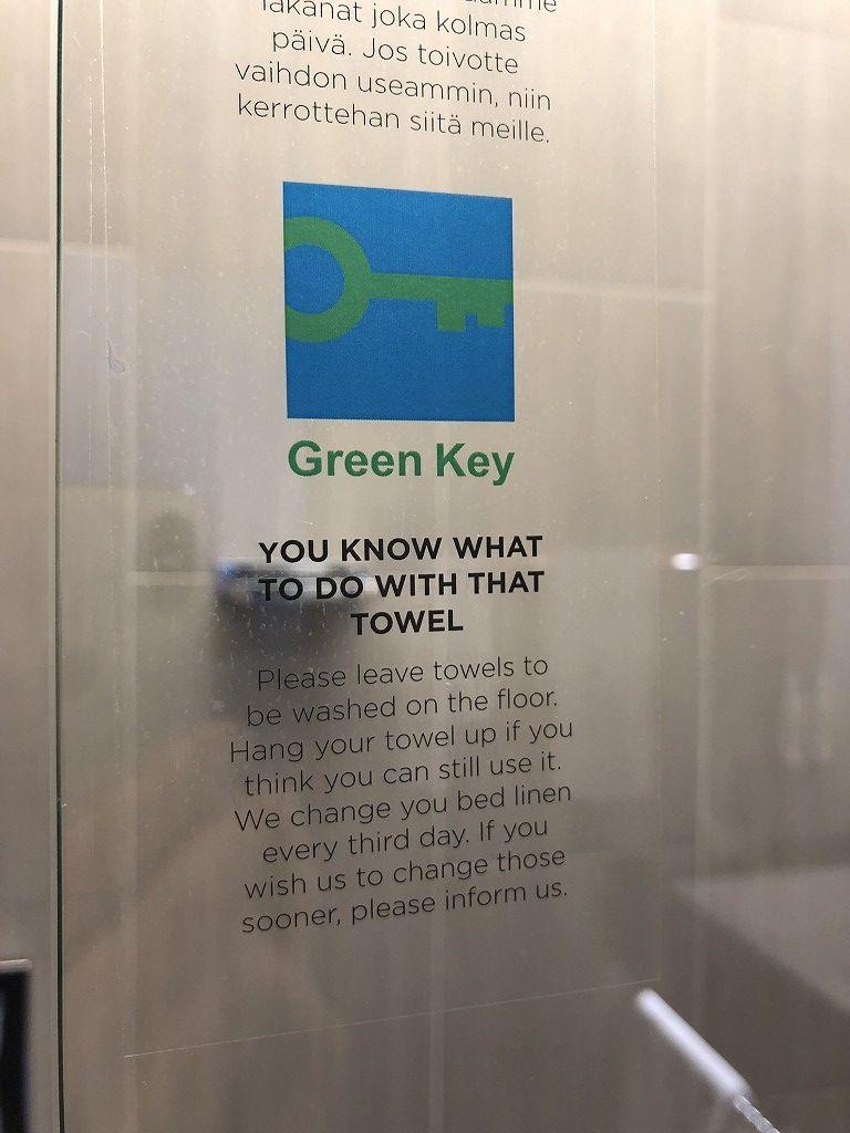 ヘルシンキ・クラウスKホテルのGreen Key