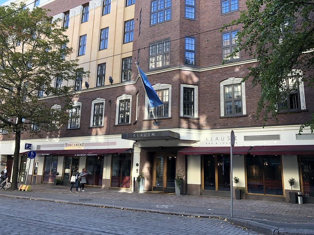 ヘルシンキ・クラウスKホテルの外観(昼間)