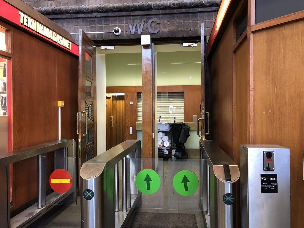 フィンランド中央駅のトイレ
