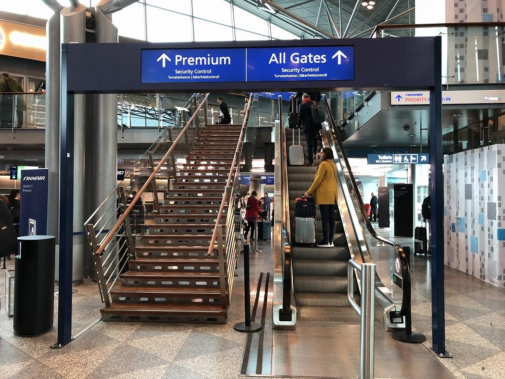 ヘルシンキヴァンター空港のプライオリティレーン
