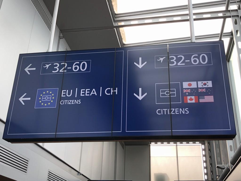 ヘルシンキヴァンター空港の案内