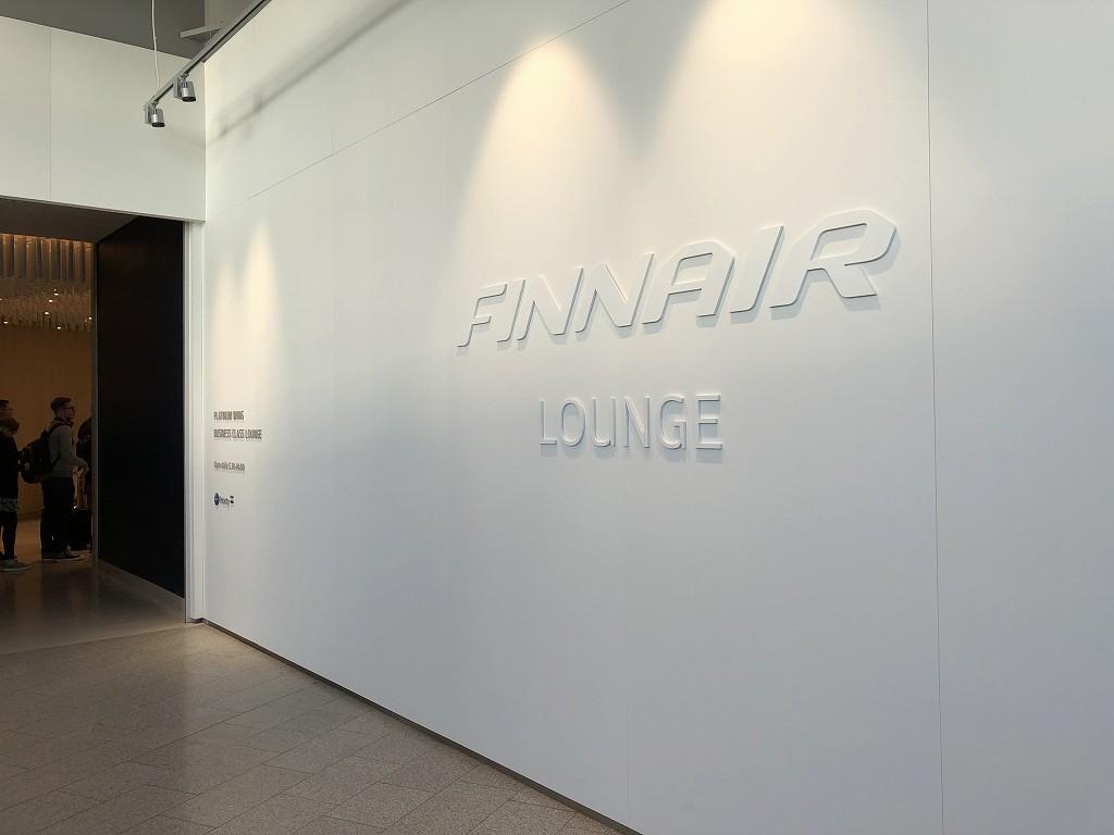 ヘルシンキヴァンター空港のフィンエアーラウンジ
