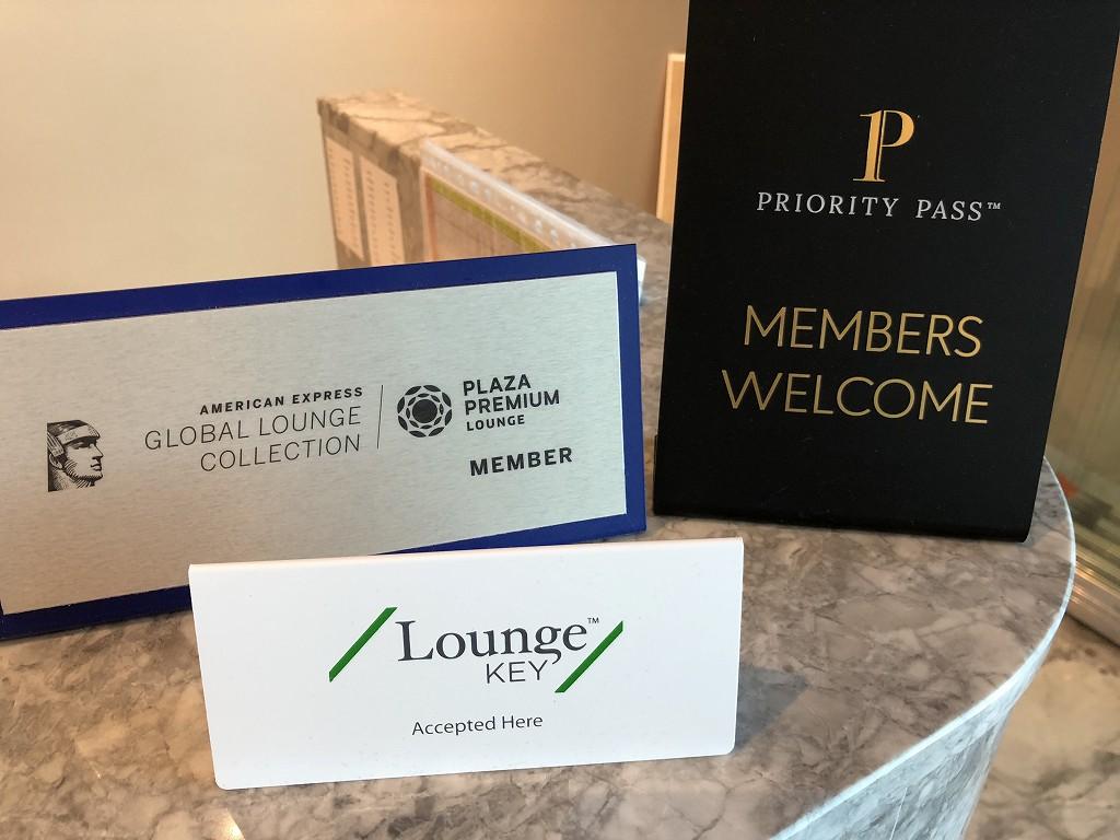 ヘルシンキヴァンター空港のPlaza Premium Lounge1