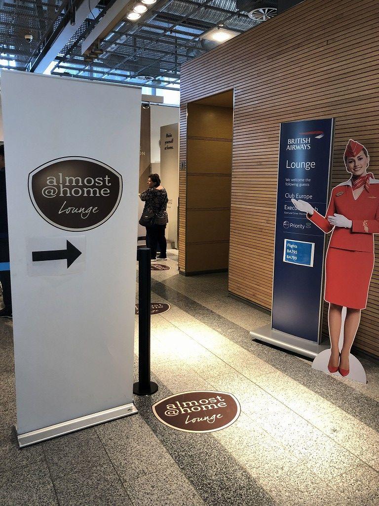 ヘルシンキヴァンター空港のalmost@homeラウンジ2