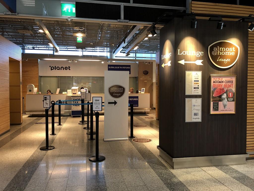 ヘルシンキヴァンター空港のalmost@homeラウンジ1