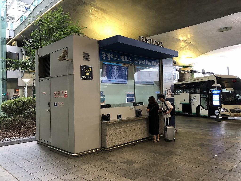 仁川国際空港のバスチケット売り場