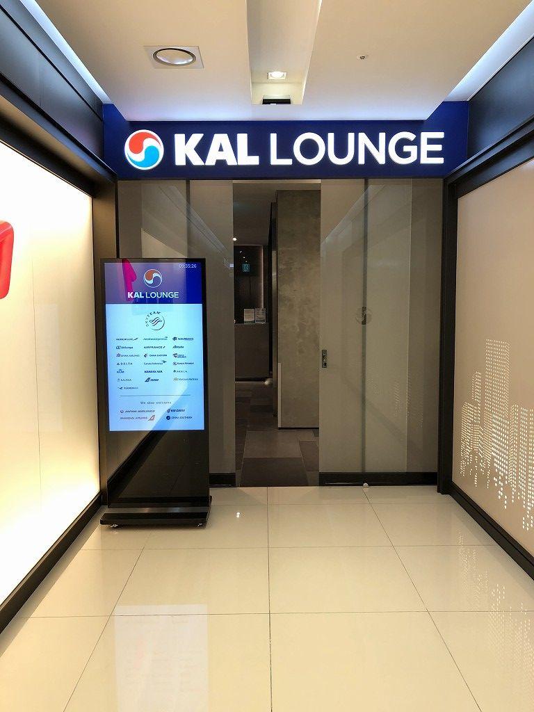 ソウル金浦空港のKALラウンジの入口
