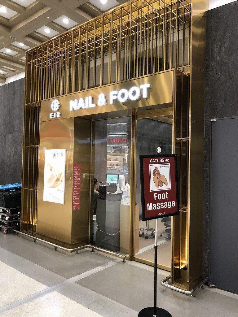 金浦空港のNAIL&FOOTマッサージ