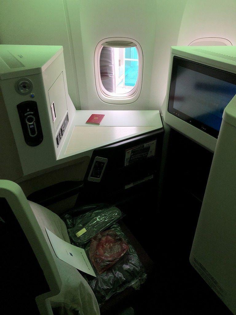 JAL92便のビジネスクラス