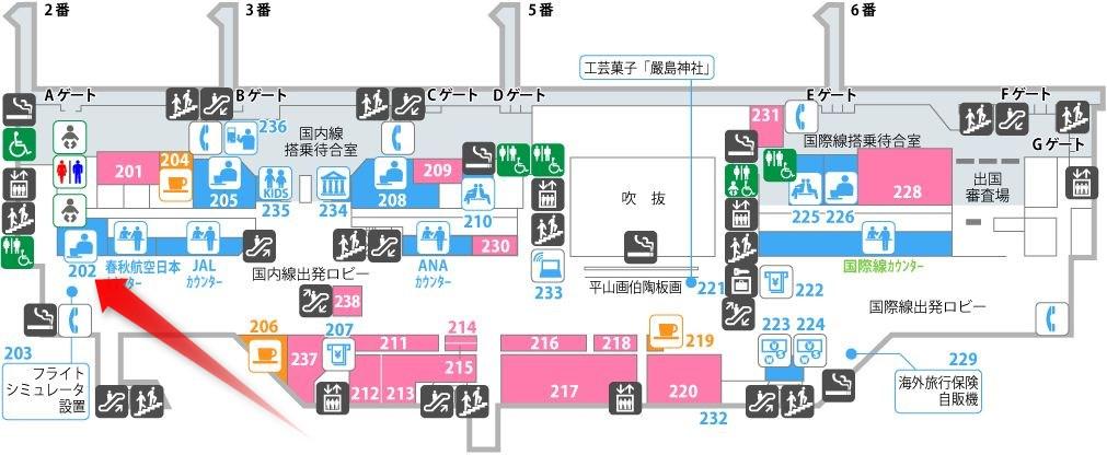 広島空港のビジネスラウンジ「もみじ」の場所
