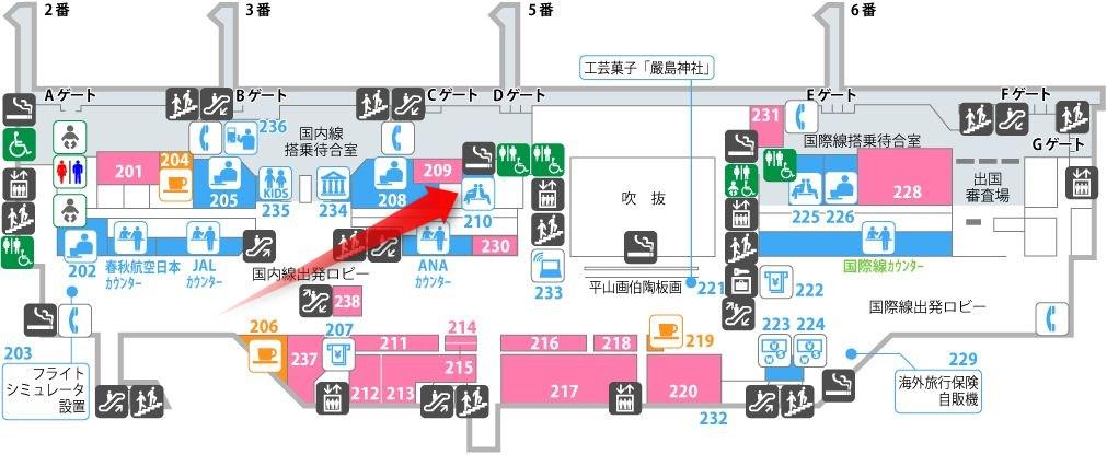 広島空港の特別有料ラウンジの場所
