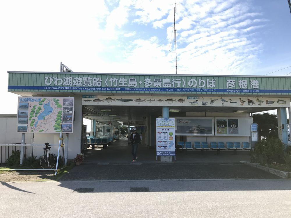 琵琶湖遊覧船のりば(竹生島・多景島)