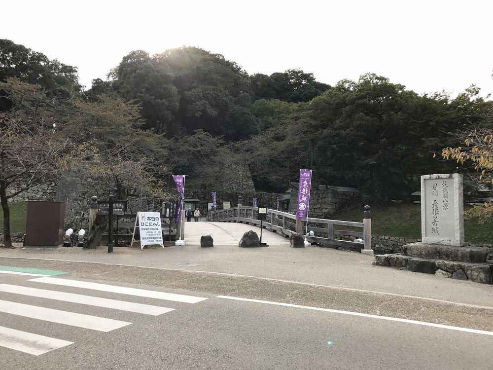 彦根城の表門1